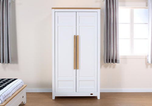 Linear 2 Door Wardrobe