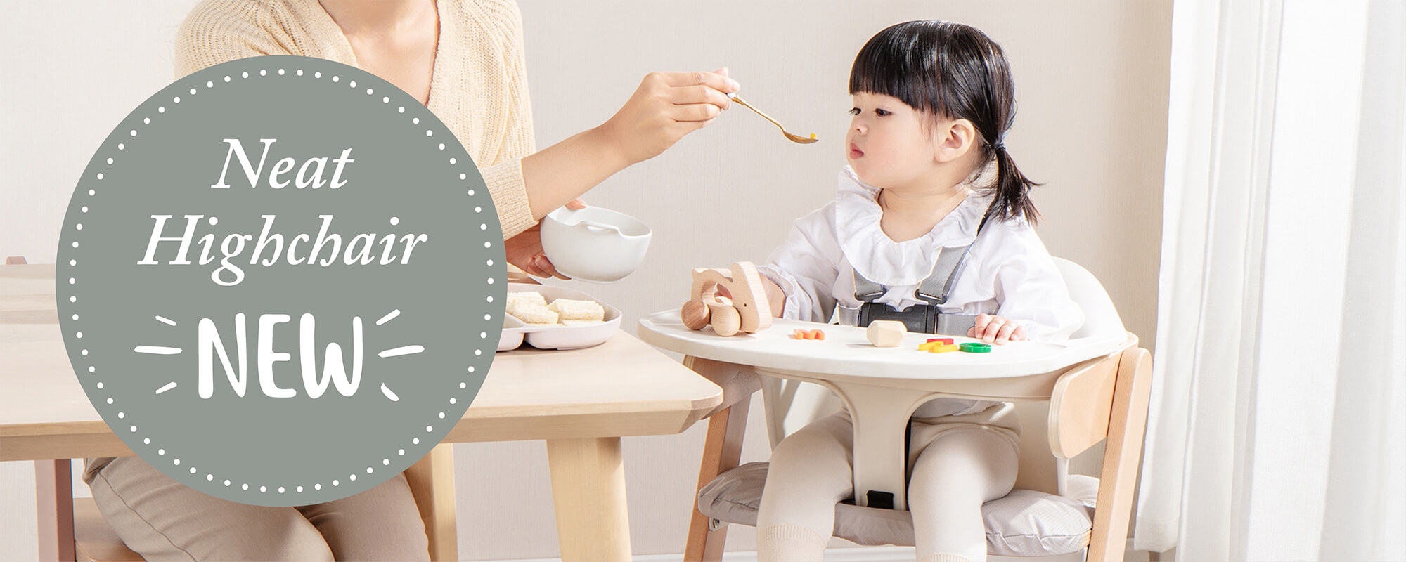 Boori_-_Catalogue_Page_-_Mobile_Promo_CMS_Blocks_Neat_Highchair_September_2021